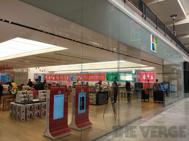 Stoc Microsoft Store