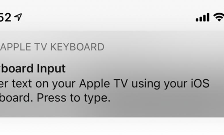 1622409352 Cum sa dezactivati notificarea tastaturii Apple TV pe iPhone si