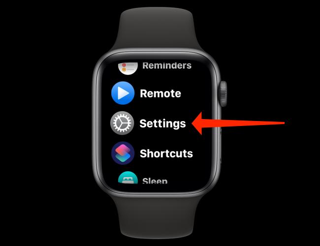 """Deschis """"Setări"""" pe Apple Watch."""