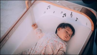 Cradlewise Smart Crib