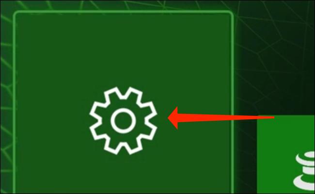 """""""Setări"""" pe Xbox Series X."""
